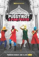 Показательный процесс: История Pussy Riot (2013)