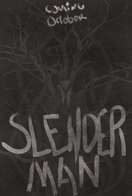 Постер фильма Слэндермэн (2013)