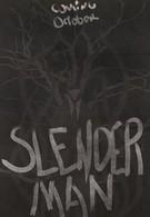 Слэндермэн (2013)