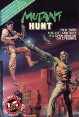 Постер фильма Охота на мутантов (1987)