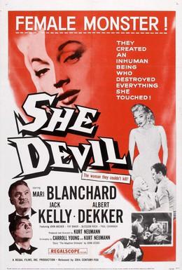 Постер фильма Дьяволица (1957)