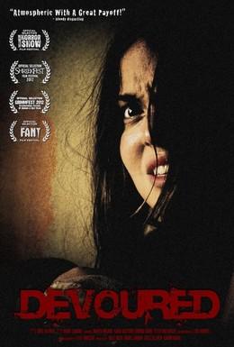 Постер фильма Поглощенная (2012)