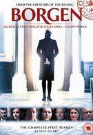 Правительство (2010)