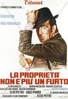 Собственность больше не кража (1973)