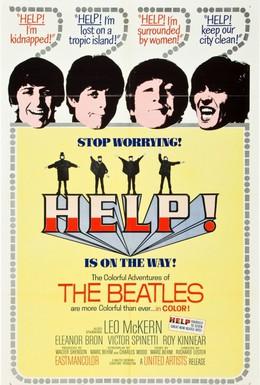 Постер фильма На помощь! (1965)