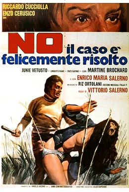 Постер фильма Нет, дело успешно раскрыто (1973)