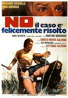 Нет, дело успешно раскрыто (1973)