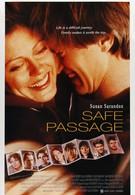 Безопасный проход (1994)