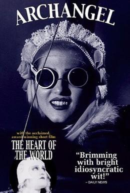 Постер фильма Архангел (1990)