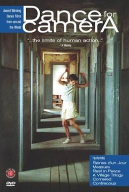 Постер фильма Танцы для камеры (2003)