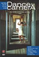 Танцы для камеры (2003)