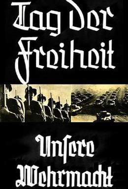 Постер фильма День свободы! – Наш вермахт! (1935)