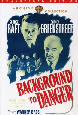 Постер фильма Истоки опасности (1943)