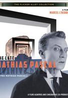 Покойный Матиас Паскаль (1926)