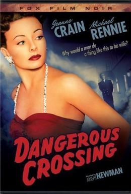 Постер фильма Опасный круиз (1953)