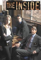 Особый отдел (2005)