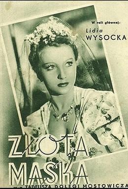 Постер фильма Золотая маска (1940)