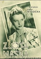 Золотая маска (1940)