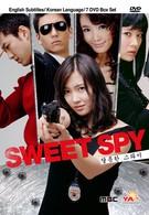 Милый шпион (2005)