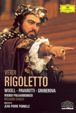 Постер фильма Риголетто (1982)