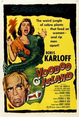 Постер фильма Остров вуду (1957)