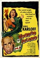 Остров вуду (1957)