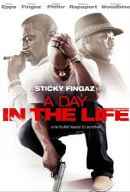 Постер фильма День как жизнь (2007)