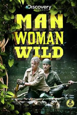 Постер фильма Мужчина, женщина, природа (2010)