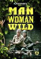 Мужчина, женщина, природа (2010)