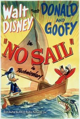 Постер фильма Без паруса (1945)
