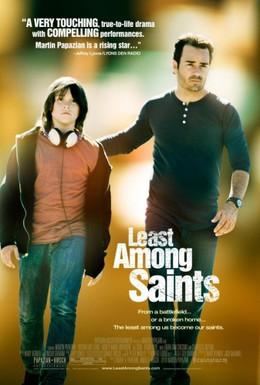 Постер фильма Не святой (2012)