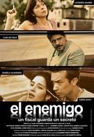 Враг (2008)