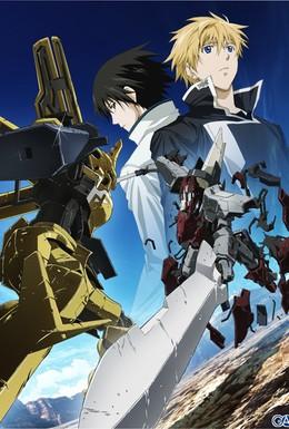 Постер фильма Сломанный меч 3 (2010)
