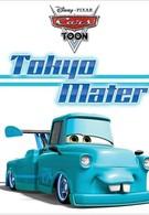 Токио Мэтр (2008)