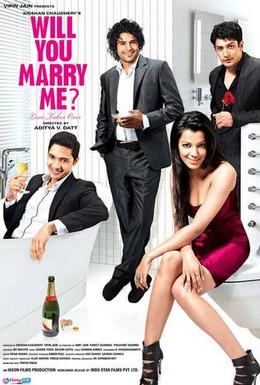 Постер фильма Выйдешь за меня замуж? (2012)