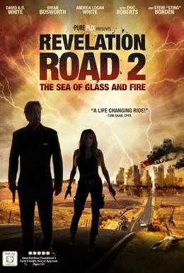 Постер фильма Путь откровения 2: Море стекла и огня (2013)