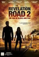 Путь откровения 2: Море стекла и огня (2013)