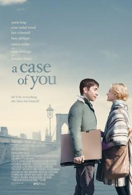 Постер фильма Дело в тебе (2013)