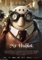Господин Иллюминатор (2013)