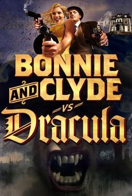 Постер фильма Бонни и Клайд против Дракулы (2008)