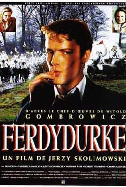 Постер фильма Фердидурка (1991)