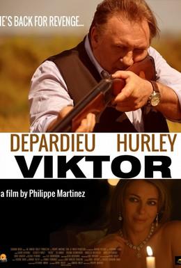 Постер фильма Виктор (2014)