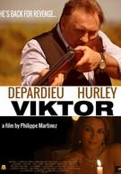 Виктор (2014)