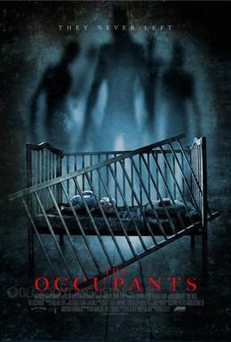 Постер фильма Оккупанты (2014)