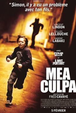 Постер фильма Расплата (2014)