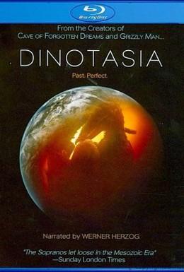Постер фильма Сказание о динозаврах (2012)