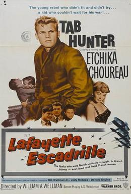 Постер фильма Эскадрилья Лафайет (1958)