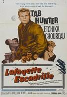 Эскадрилья Лафайет (1958)