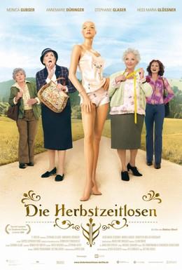 Постер фильма Поздние цветы (2006)