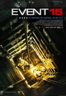 Событие 15 (2013)